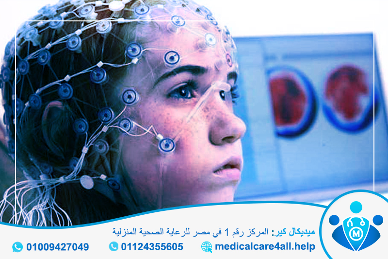 اشعة رسم مخ بالمنزل في مصر - ميديكال كير للأشعة المنزلية