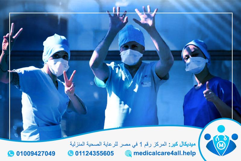 تمريض منزلي كورونا في مصر - ميديكال كير للتمريض المنزلي