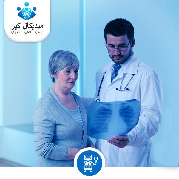 خدمة الأشعة المنزلية والتحاليل الطبية بالمنزل - ميديكال كير
