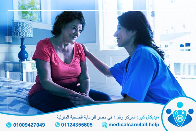 دور وأهمية التمريض بالمنزل - ميديكال كير للتمريض المنزلي