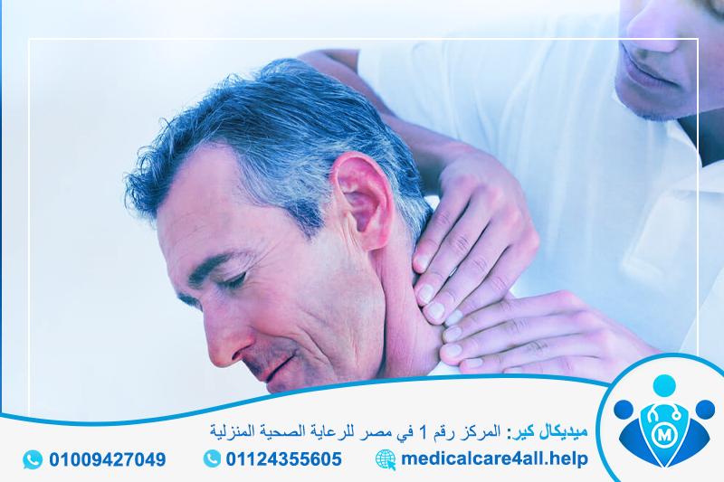 جلسات العلاج الطبيعي للرقبة بالمنزل - ميديكال كير للرعاية الصحية المنزلية