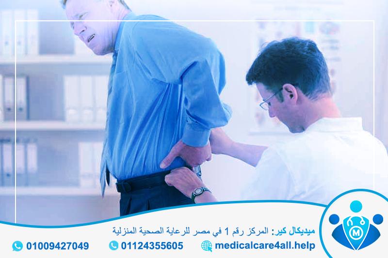 جلسات العلاج الطبيعي للظهر بالمنزل - ميديكال كير للرعاية الطبية المنزلية