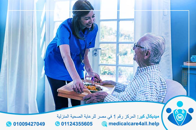 دور التغذية العلاجية في رعاية المسنين بالمنزل - ميديكال كير للرعاية الصحية المنزلية